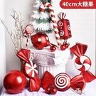 聖誕節裝飾品40CM長紅白彩繪糖果掛飾婚慶裝飾用品糖果布置用品單【快速】