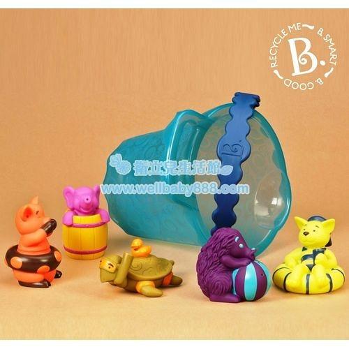美國【B.Toys】貝思愛玩水[衛立兒生活館]