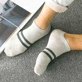 襪子男短襪純棉低幫淺口船襪