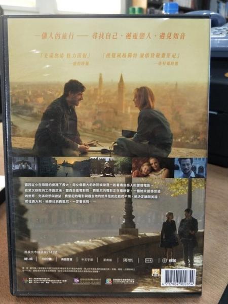 挖寶二手片-0B01-636-正版DVD-電影【尋找費里尼】-柯賽妮亞索羅 瑪莉琳拉姬斯卡布(直購價)
