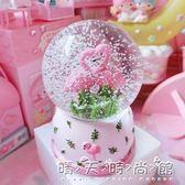 韓國粉色少女心可愛火烈鳥飄雪水晶球裝飾擺件浪漫雪花球 晴天時尚館