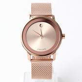手錶 STACCATO刻度鋼索腕錶 柒彩年代【NEK35】單支