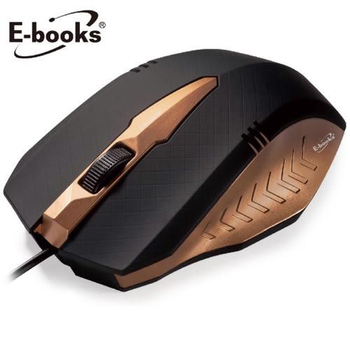 【E-books】M19 高階款1600CPI光學滑鼠