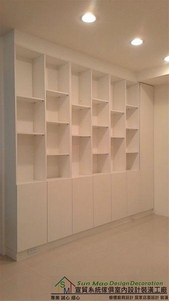 系統家具/系統櫃/木工裝潢/平釘天花板/造型天花板/工廠直營/系統家具價格/系統書櫃-sm0586