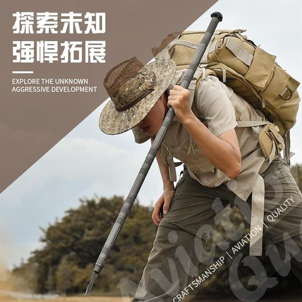 登山杖戶外多功能棍棒手杖