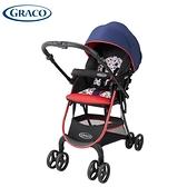 GRACO 輕旅行 CITI STAR 超輕量型雙向嬰幼兒手推車 -美洲之星
