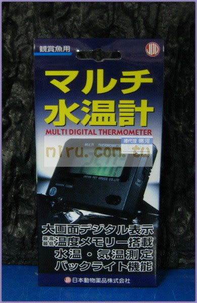 【西高地水族坊】日本JPD日本動物藥品(日動) 液晶螢幕電子溫度計