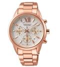 SEIKO 精工 LUKIA 太陽能 計時玫瑰金腕錶 V175-0EW0K_SSC826J1