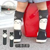 襪子 韓國 兒童 龍貓 卡通 立體 防滑 中筒襪