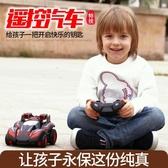 充電兒童遙控車特技車翻滾漂移遙控汽車四驅高速越野車男孩子玩具 莫妮卡