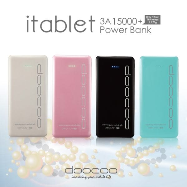 doocoo itablet超薄 15000mAh 行動電源 鋰聚 PB-018W