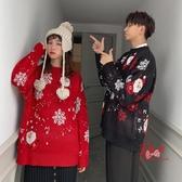 情侶裝 冬裝過年紅色毛衣男女2019新款韓版寬鬆ins超火聖誕節雪花S-3XL碼 2色