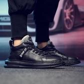 男鞋潮鞋春季2020新款韓版百搭板鞋男士休閒皮鞋內增高小白鞋【果果新品】