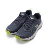 SKECHERS 慢跑系列 GORUN PULSE 綁帶運動鞋 灰 220022NVLM 男鞋