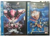 挖寶二手片-B15-正版DVD-動畫【X戰警卡通版+超能力現身/系列2部合售】-(直購價)