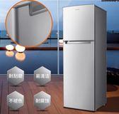租房小冰箱小型家用節能宿舍雙門電冰箱雙開門 橙子