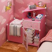 兒童臥室塑料床邊小櫃子儲物櫃多功能迷你簡約卡通床頭櫃宿舍組裝FA【明天恢復原價】