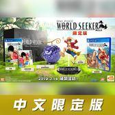 【預購】PS4 航海王 尋秘世界《中文限定版》預計2019.3.14上市