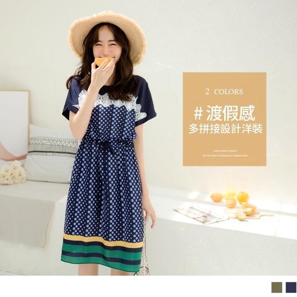 《DA7687-》涼爽渡假感多彩圓點蕾絲拼接洋裝 OB嚴選