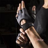 運動騎行手套 健身手套男女薄款夏季運動器械訓練單杠鍛煉單車防滑半指騎行手套 4色