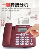 電話機中諾有線坐式固定電話機座機固話家用辦公室坐機座式單機來電顯示 晶彩