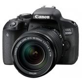 Canon EOS 800D 旅遊鏡組 (18-135mm IS STM) 入門級數位單眼相機 3期零利率【平行輸入】WW