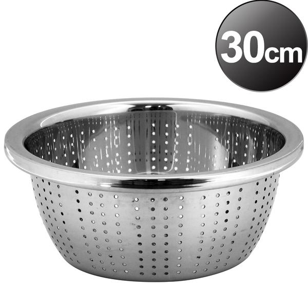 魔法瓶嚴選 304不鏽鋼洗米盆/洗菜盆30cm(MF0460L)