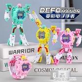 兒童玩具卡通變形金剛玩具電子手錶機器人變身男女孩學生益智玩具 奇妙商鋪
