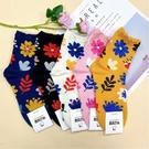 韓國襪子 彩色皺摺邊花花 長襪 女襪 休閒襪