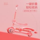 折疊可坐可騎兒童滑板車