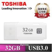 【9折+免運費】TOSHIBA 32GB USB隨身碟 U301 32GB USB3.0 USB隨身碟-白X1P【加贈SD收納盒】