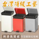 金德恩 台灣製造 品味時尚粉體烤漆垃圾桶...