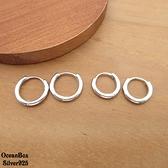 §海洋盒子§簡約亮面圈圈針式易扣925純銀耳環 (外鍍專櫃級正白K.圈圈耳環)