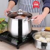 湯鍋不銹鋼家用加厚不銹鋼鍋復底燃氣電磁爐通用煲湯鍋大容量 KV3179 『小美日記』