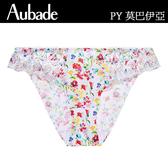 Aubade-BAHIA&MOI有機棉S-XL三角褲(花園)PY經典