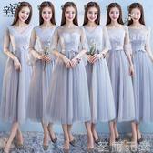 伴娘禮服女2018新款夏季姐妹團伴娘服豆沙中長款姐妹裙宴會禮服裙 至簡元素
