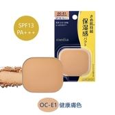 媚點 潤透上質無瑕粉餅 OC-E1 健康膚色(11g)