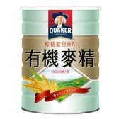 桂格 敏兒HA有機麥精500g【德芳保健藥妝】