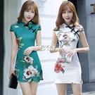 旗袍 秋裝新款韓版時尚氣質百搭修身顯瘦花色大碼包臀開叉旗袍連身裙女