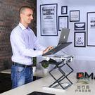 站立式電腦桌可升降站立辦公筆電折疊桌增高支架【步行者戶外生活館】