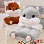 靠背坐墊一體式倉鼠抱枕冬季辦公室學校坐墊【聚寶屋】
