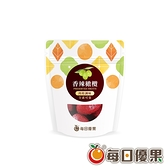 香辣橄欖70G口袋蜜餞 每日優果