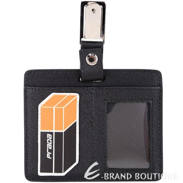 PRADA Saffiano 防刮皮革證件套(黑色) 1840487-01