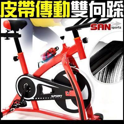 戰神競速飛輪車訓練機台飛輪健身車腳踏公路車自行單車美腿機器材運動另售磁控電動跑步機