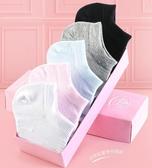 襪子女純棉船襪夏季超薄款透氣短襪低幫淺口夏天短腰棉襪 琉璃美衣