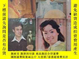 二手書博民逛書店罕見中州銀幕(創刊號7.8.9.10)Y25925 出版1981