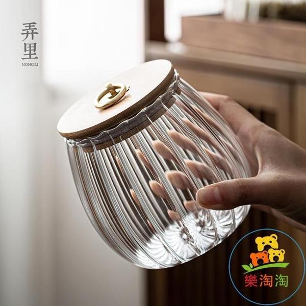 玻璃罐密封罐花瓣罐普洱茶罐裝茶葉罐竹蓋家用便攜儲物罐【樂淘淘】