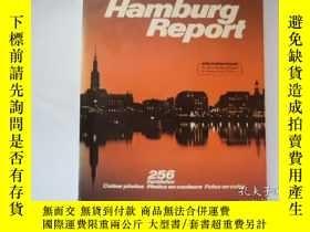 二手書博民逛書店HAMBURG罕見REPORT(德國漢堡市風景攝影集)Y7863