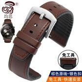 錶帶 華為watch GT/榮耀magic/華為watch 2pro智慧手錶替換帶 真皮表帶 童趣潮品