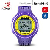 ALATECH Runaid10 藍牙跑步運動錶 紫色 (OS shop)